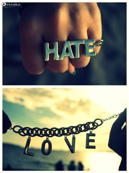 عکس علاقه|نفرت