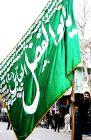 دسته عذاداری - محرم - پرچم حضرت عباس